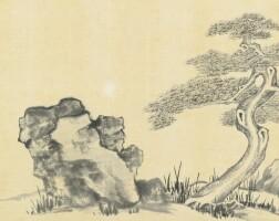 741. Wu Hufan 1894-1968, Chen Julai 1904-1984