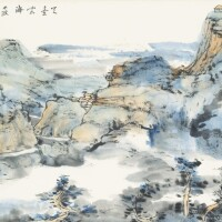 761. Rao Zongyi (B.1917), Shen Zengzhi 1850-1922