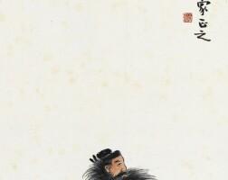 538. 陳年 1876-1970   鐘馗