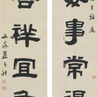 804. Zhai Yunsheng