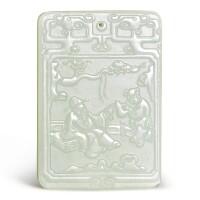 1546. a celadon jade rectangular pendant  