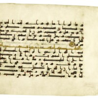 6. a qur'an leaf in kufic script on vellum, north africa or near east, 9th century ad |