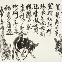 725. 黃冑 1925-1997