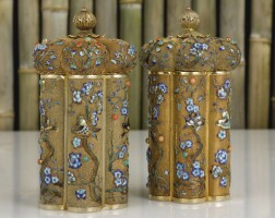 501. a pair of chinese silver-gilt and enamel covered jars, early 20th century |