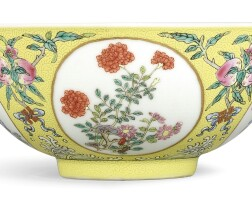 3616. a yellow-ground famille-rose 'medallion' bowl seal mark and period of daoguang |