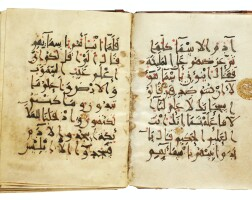 1. an illuminated miniature qur'an section on vellum, persia, late 9th/early 10th century ad |