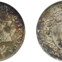2. three-cent piece, silver, 1851, ngc ms 65