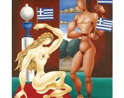 5. Nikos Engonopoulos