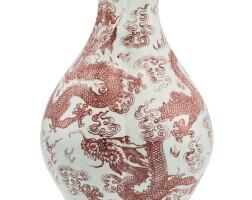 1. a copper-red 'dragon' trilobed vase qing dynasty, qianlong period |