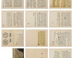 20. wang shishen (1634-1711), weng fanggang (1733-1818) lettres |