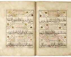 10. sharaf al-din abu 'abdullah muhammad ibn hassan al-busiri (d.1296-97 ad), qasida al-burda, western persia or anatolia, circa 14th century