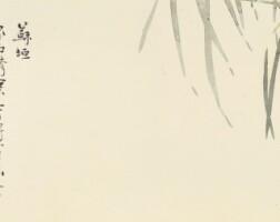 1222. 陳樹人 翠鳥銜魚圖 | 設色紙本 手卷