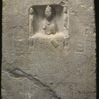 110. an important stone votive stele: the 'gao shenpo yizu zaoxiang' northern wei dynasty,first year of the yong'an year (528)