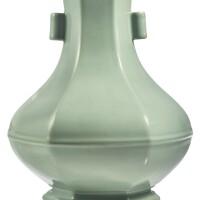 7. a rare hexagonal celadon-glazed vase yongzheng seal mark and period