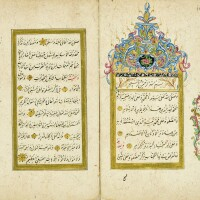 38. an illuminated collection of prayers, including dala'il al-khayrat, copied by mehmed sa'dullah, known as'arabzade, turkey, ottoman, dated 1245 ah/1830-31 ad  