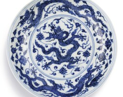 8. an extremely rare blue and white 'dragon' dishmark and period of xuande  