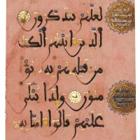 3. a qur'an leaf in maghribi script, north africa or andalusia, late 12th-13th century ad