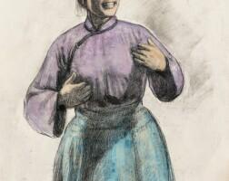 714. Guan Liang