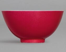 3109. 清雍正 胭脂紅盃 《大清雍正年製》款 |