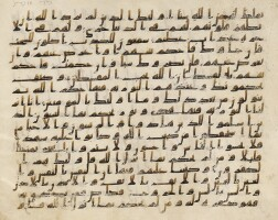 1. a qur'an leaf in kufic script on vellum, near east, 8th century ad |