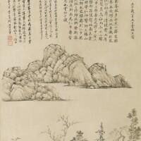 540. 王翬 1632-1717