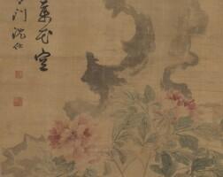 833. Shen Shi
