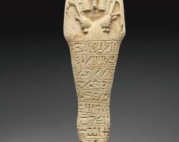 74. an egyptian pale blue-green ushabti of horudja, 30thdynasty, 380-342 b.c. | an egyptian pale blue-green ushabti of horudja