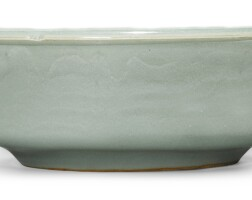 204. a 'longquan' celadon washer song dynasty |