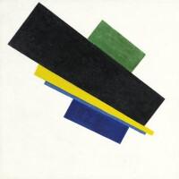 18. Kazimir Malevich