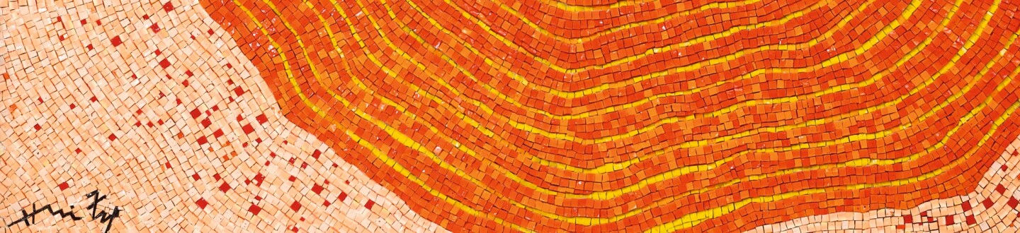 Mosaic by Hsiao Chin, orange magnetic field of concentric contours
