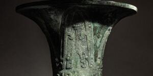 First Look: A 3,000 Year Old Ritual Vessel from the Shang Dynasty