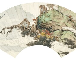 1219. 劉奎齡 幽谷唬猿 | 設色紙本 扇面 鏡框 一九三二年作