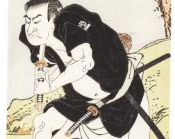 38. katsukawa shunsho (1726-1792)an actor edo period, late 18th century   