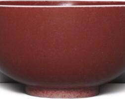1311. 清十九世紀 豇豆紅釉盌 《大清康熙年製》仿款 |