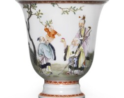 12. a famille-rose cup qing dynasty, 18th century |