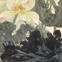 1330. Xie Zhiliu