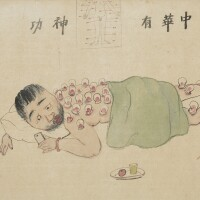 41. 李津,b.1958