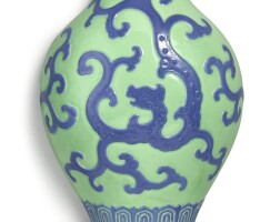 3617. an unusual lime-green ground blue-decorated 'kui dragon' glass-imitation wall vase seal mark and period of qianlong |