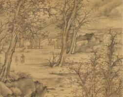 512. Lu Yuan