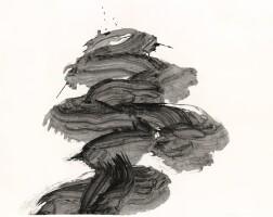 804. Inoue Yuichi (Yu-ichi)