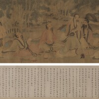 1106. attributed to qiu ying | seven sages of the bamboo grove, after liu songnian