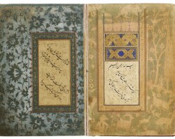 37. ruba'iyat (selected quatrains),persia, safavid, late 16th century  