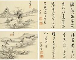 568. Dong Qichang