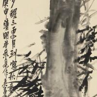 1281. Wu Changshuo