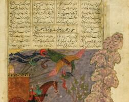 71. an illustrated and illuminated leaf from a manuscript of firdausi's shahnameh: isfandiyar kills the simurgh, persia, shiraz, circa 1430-40