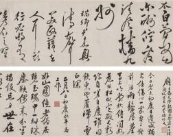 2211. Zhang Bi