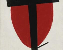 8. Kazimir Malevich