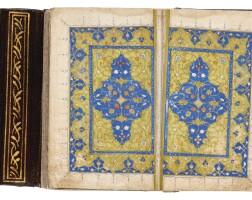 23. an illuminated miniature qur'an, copied by 'ali al-tabbakh al-shirazi, turkey, ottoman, dated 954 ah/1547-78 ad |