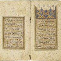 4. majd al-din ibn athir (d.1210 ad), intikab jami' al-usul fi ahadith al-rasul, a selection from a collection of traditions, ascribed to yaq'ut al-musta'simi, persia, circa 14th/15th century