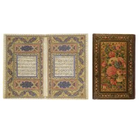 9. qur'an, illuminated arabic and persian manuscript on paper with lacquer binding, qajar, persia, 19th century